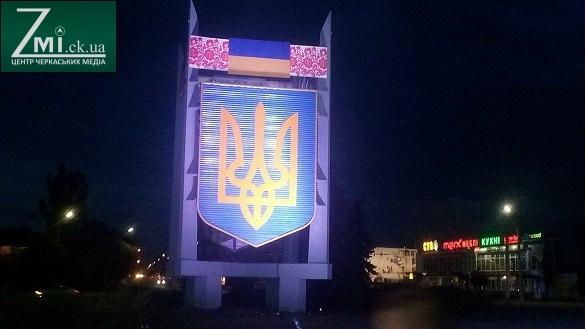 На виїзді з Черкас відкрили стелу із гербом України