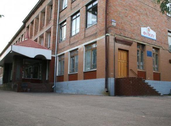 Черкаський ліцей посів сьоме місце в рейтингу шкіл України за результатами ЗНО