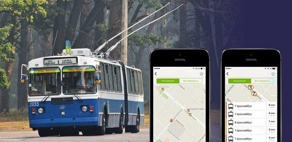 Чому не всі тролейбуси та маршрутки в Черкасах можна відслідкувати?