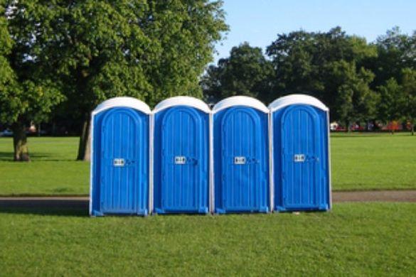 У мерії Черкас повідомили, де можна буде сходити в туалет на День міста
