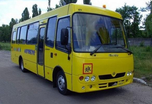 У Черкасах зібрали унікальний автобус (ФОТО)
