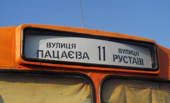Як у Черкасах їздитиме новий тролейбус (графік)