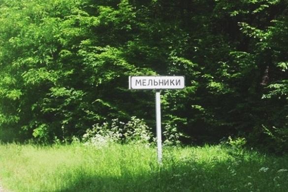 Жителі села на Черкащині взялися самотужки відроджувати його
