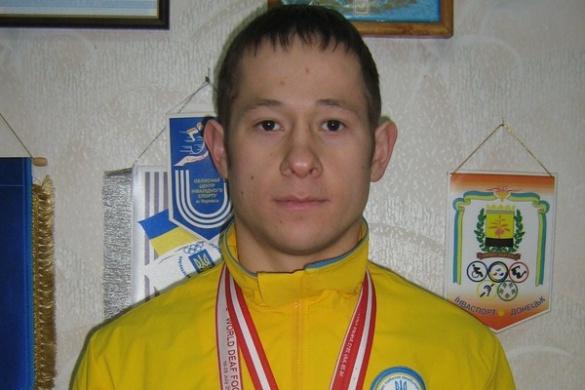 Черкаського спортсмена-дефлімпійця нагородили орденом
