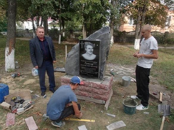У Черкаській області відкриють пам'ятник відомому отаману