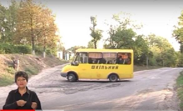 Один автобус на два села: на Черкащині потрібні шкільні автобуси (ВІДЕО)