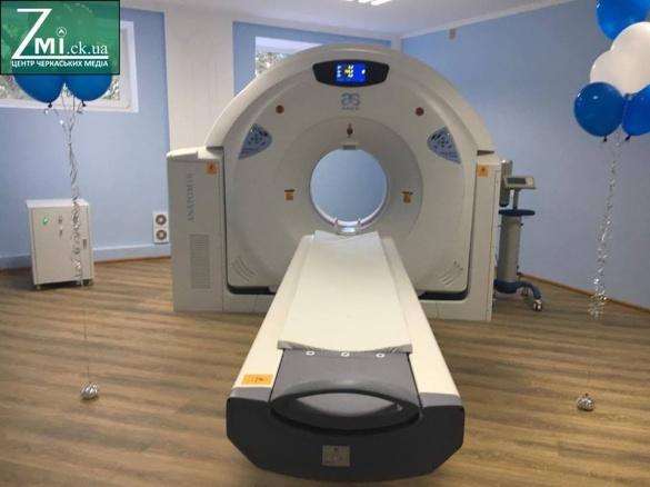 Черкащанам презентували новий безкоштовний томограф (ФОТО)