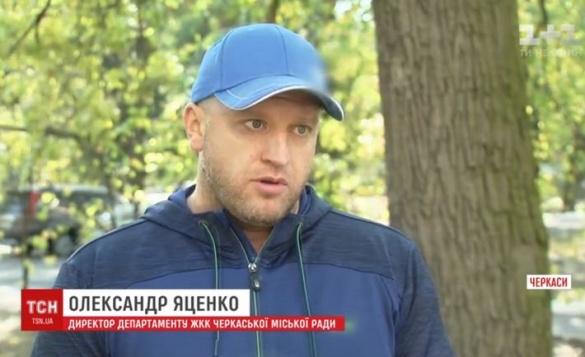 Яценко відреагував на слова мера Черкас щодо своєї причетності до смерті депутата