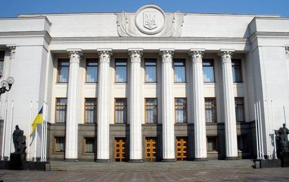 Активних черкащан запрошують на стажування до Верховної Ради