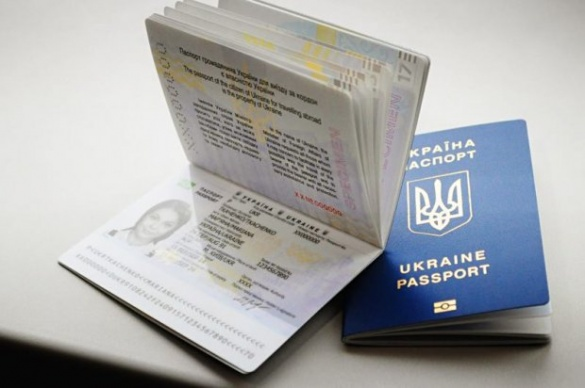 Оформляти біометричні документи черкащани можуть через