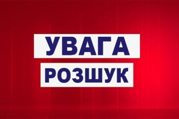 У Черкаській області розшукують зниклого хлопчика (ФОТО)
