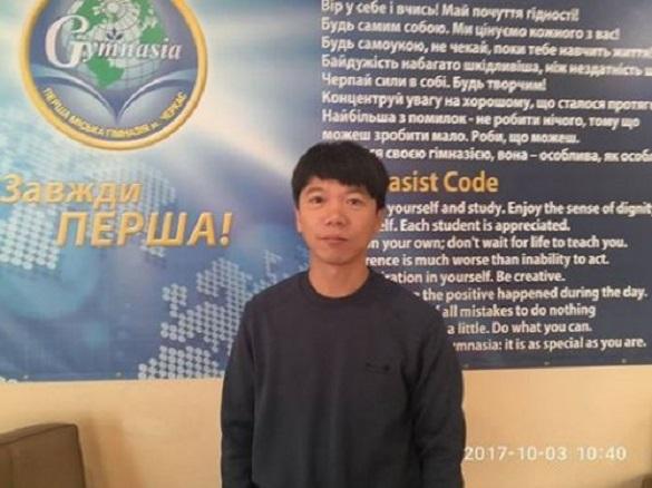 У черкаській гімназії викладатиме китайський вчитель