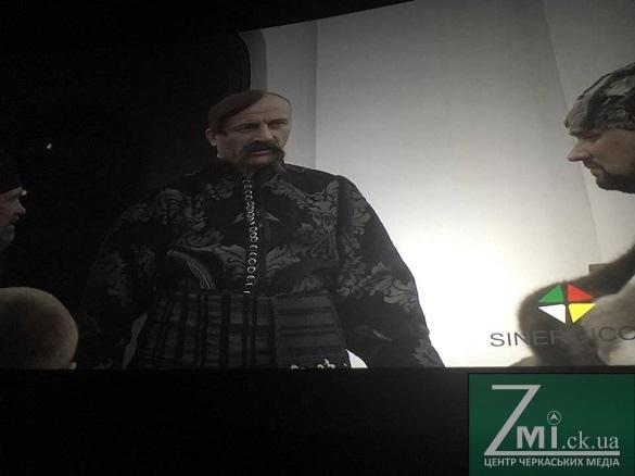У Черкасах відбулася прем'єра фільму за участі мера (ВІДЕО)