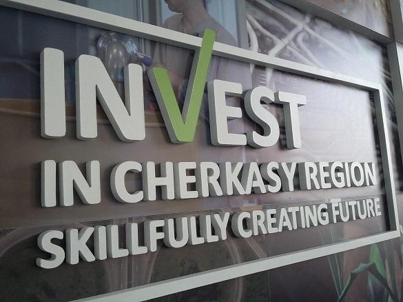 Австрійські інвестори на території черкаського заводу розмістять свої потужності
