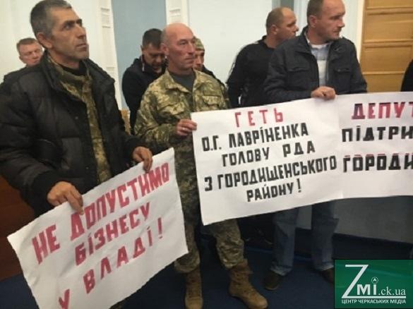 Черкащани вимагають звільнити голову Городищенської РДА