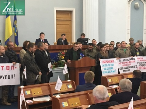 Черкаським  АТОвцям просять надати статус учасників бойових дій