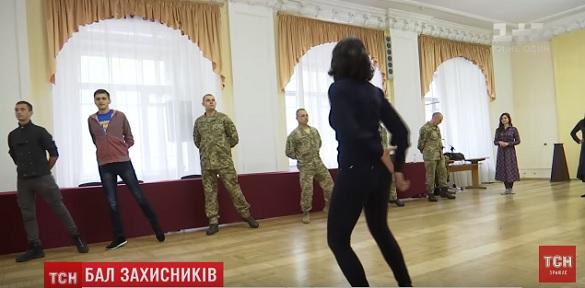 У Києві проведуть бал захисників України задля відкриття музею АТО на Черкащині (ВІДЕО)