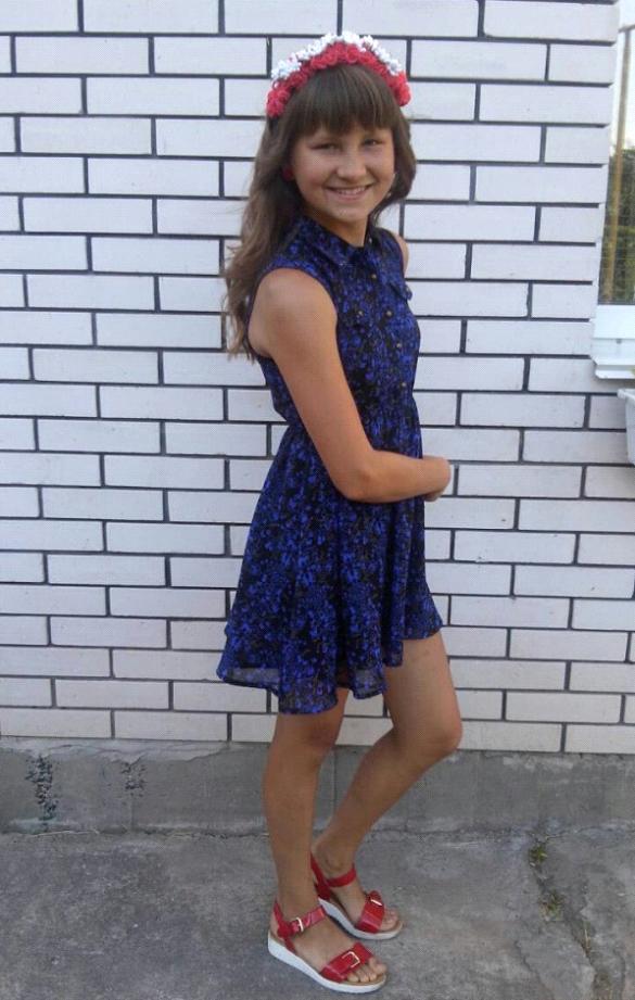 На Черкащині зникла донька відомого бізнесмена