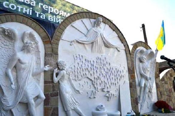 На Черкащині планують встановити стелу ''Героям Небесної Сотні''