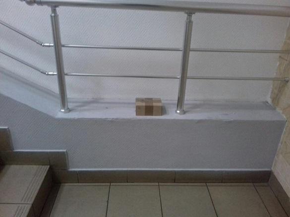 У черкаському торгівельному центрі дивна знахідка наробила переполоху (ФОТО)