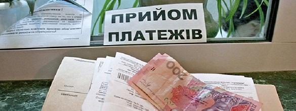 На черкащан чекає пеня за невчасну сплату комунальних платежів