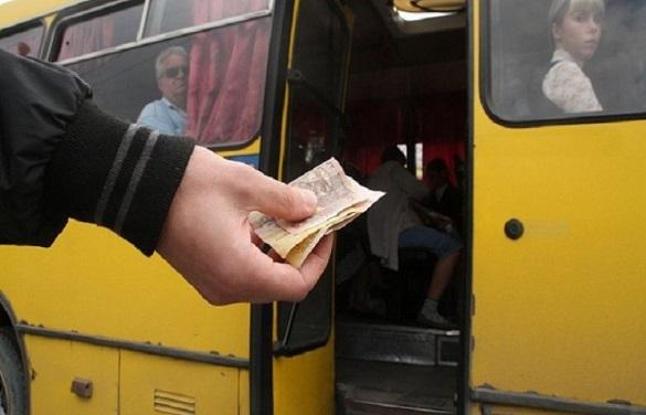 Нові ціни: у Черкаській області здорожчав проїзд у транспорті