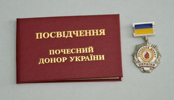 Здав більше 20 літрів крові: смілянський вчитель став