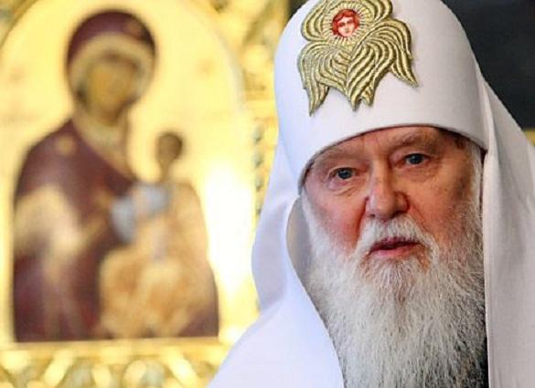 На Черкащину завітає Святійший Патріарх Філарет
