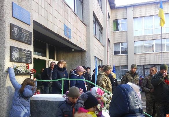 На Черкащині відкрили меморіальну дошку бійцю АТО