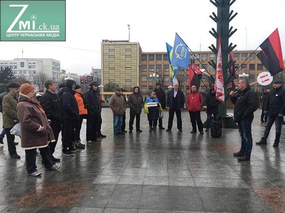 У Черкасах прихильники Саакашвілі вимагають імпічменту Президента (ФОТО)