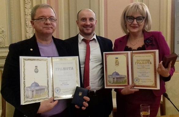 Черкаську чиновницю нагородили відзнакою Верховної Ради