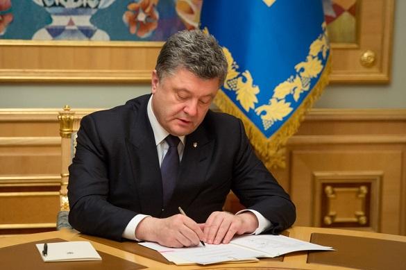 Президент нагородив міського голову Канева