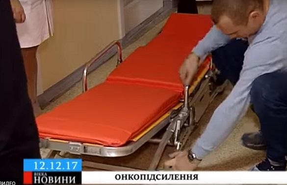Дитяче відділення Черкаського обласного онкодиспансеру поповнилося ліжком-трансформером (ВІДЕО)