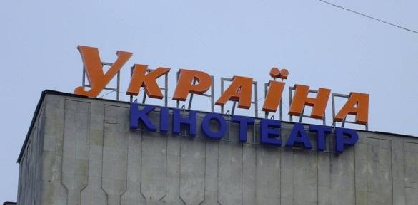 Черкаським АТОвцям покажуть безкоштовно фільм Ахтема Сеїтаблаєва