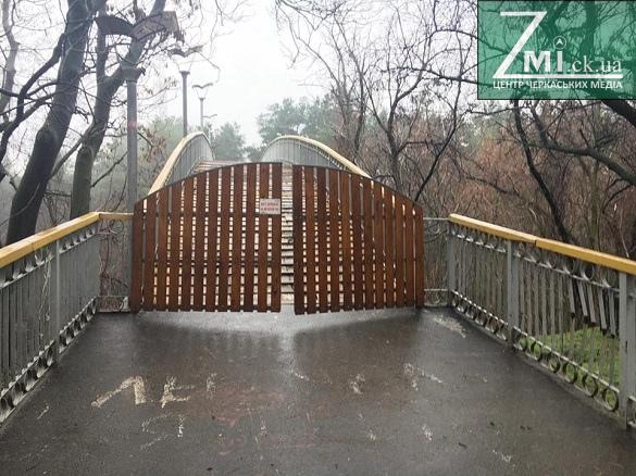 На Мосту кохання в Черкасах просять встановити відеокамери