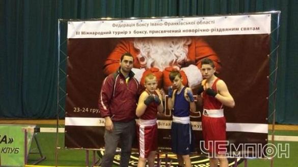 Юні боксери Черкащини вибороли призові місця на міжнародному турнірі
