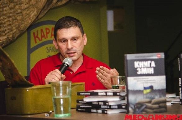 Військовий кореспондент Андрій Цаплієнко презентував у Черкасах