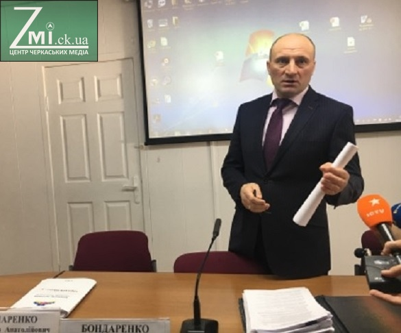 У Черкасах депутати знову пообіцяли прийти на сесію (перелік прізвищ)