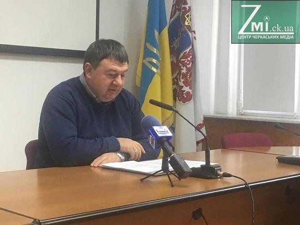 Секретар Черкаської міськради анонсував відставку виконкому