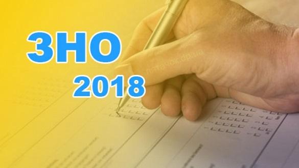 Черкаські абітурієнти з 9 січня мають змогу зареєструватися на пробне ЗНО