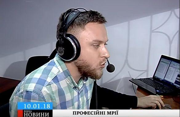 Черкаський журналіст освоїв професію коментатора (ВІДЕО)