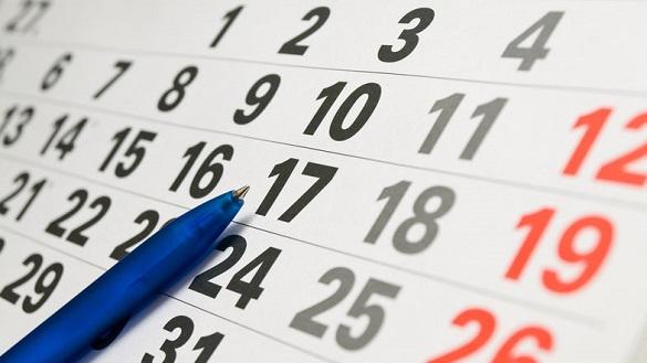 Коли черкащани відпочиватимуть у 2018-му: Кабмін переніс п'ять робочих днів