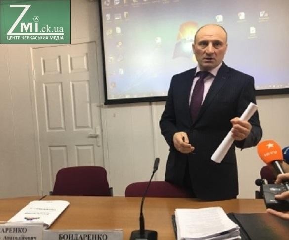 Мер Черкас просить депутатів ухвалити бюджет у найкоротший термін без розгляду виконкому (документ)