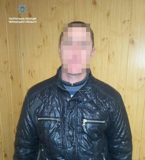 У Черкасах затримали чоловіка, який перебував у розшуку