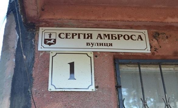 У Черкасах хочуть перейменувати на честь героїв АТО ще шість вулиць
