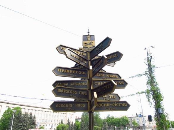 У Черкасах встановлять туристичні вказівники