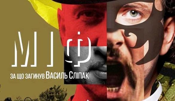 У Черкасах покажуть фільм про життя всесвітньо відомого оперного співака, бійця АТО