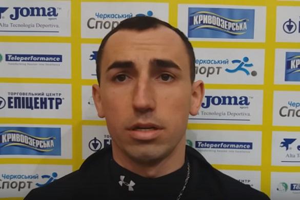 Інтерв'ю тренера черкаської футбольної команди стало хітом мережі (ВІДЕО)