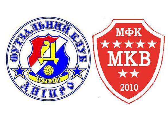 Черкащан запрошують палко підтримати свою футзальну команду в матчі чемпіонату України