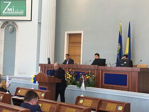Черкаські депутати просять ВРУ швидше розглянути й прийняти законопроект щодо передачі земель на місця